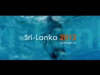 Sri-lanka. Making of Indi Va