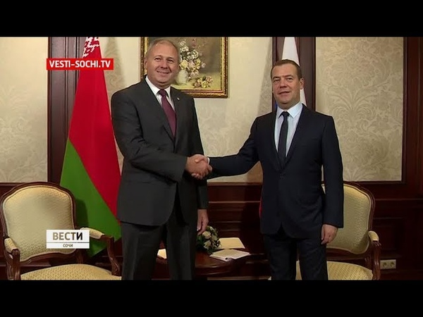 Премьер-министры России и Беларуси встретились в Сочи
