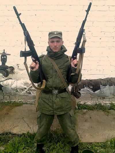 Рифат Галяутдинов, 26 января 1994, Нижнекамск, id52057252