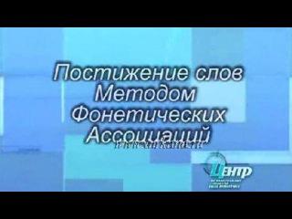 hayrat.ru - Турецкий язык. Метод изучения.
