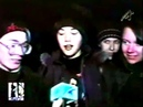 АлисА и АгатаКристи в Омске 7 12 1997 Нарезка репортажей встреча конференция концерт
