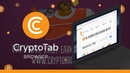 CryptoTab Browser Earn Bitcoins while using your browser