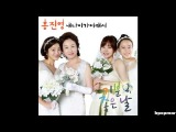 홍진영 (Hong Jin Young) - 내 나이가 어때서 (Whats Wrong With My Age) [Glorious Days OST]