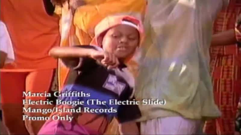 Marcia Griffiths - Electric Boogie (The Electric Slide)