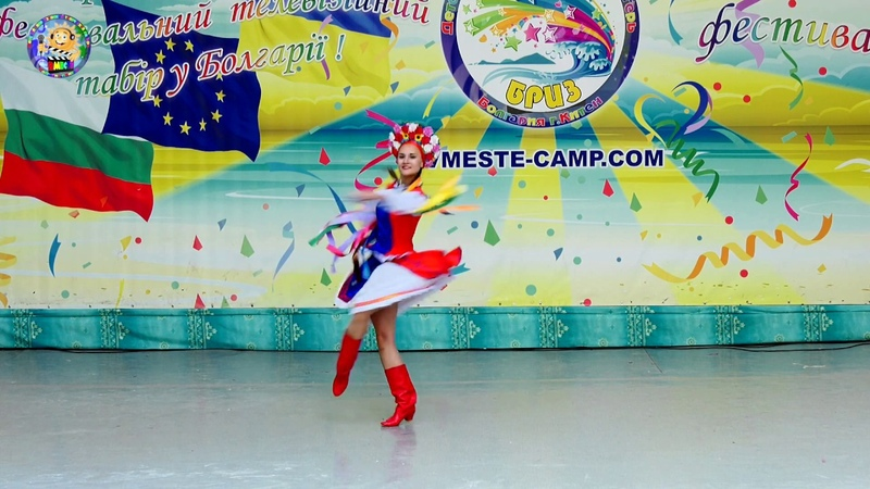 Хореографічний колектив Золотий ключик - Український танець