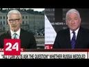 Реакция СМИ в США на саммит в Финляндии оказалась предсказуемо негативной - Россия 24
