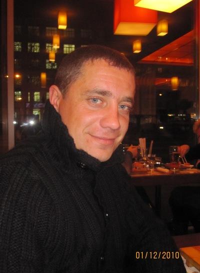 Саша Грибовский, 1 июля , Киев, id72034749