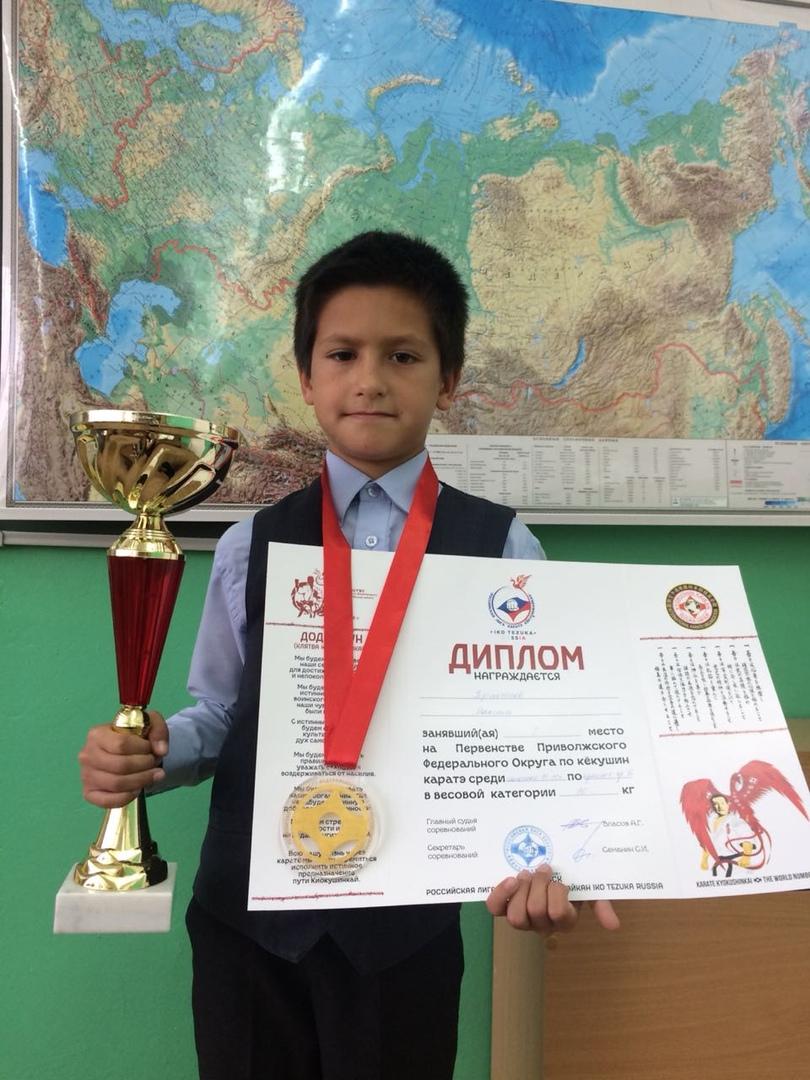 Юный волжанин одержал победу на окружном турнире по кёкушин каратэ