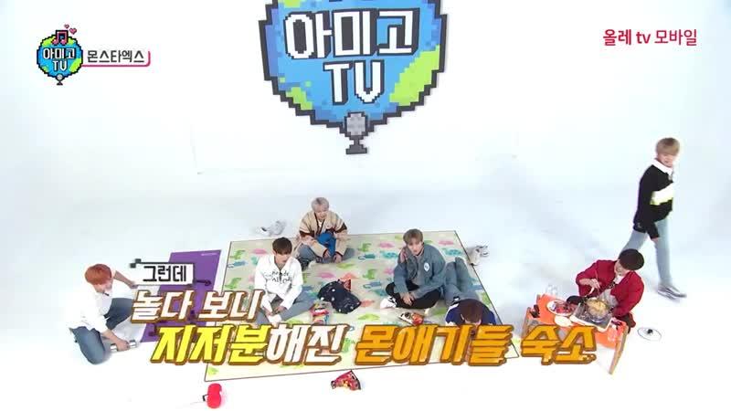 [VK][07.12.2018] Show Amigo TV 4 (Episode 3)