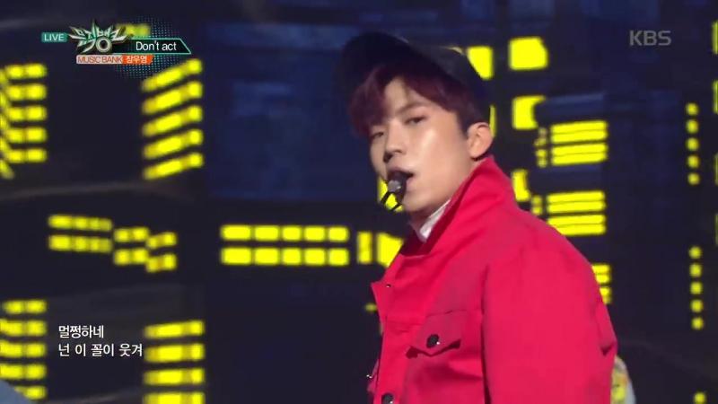 [ KBS Music Bank ] 180119 Jang Wooyoung - Don't Act