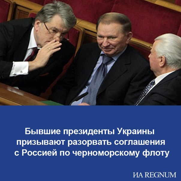 новости дня в россии и в мире сегодня комсомолка