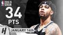 D'Angelo Russell Full Highlights Nets vs Celtics 2019.01.14 - 34 Points, SICK!