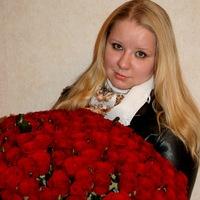 Ксения Гарист