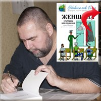 Русские народные потешки и сказки читать