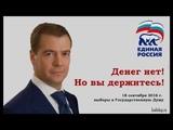 Вставай Россия-Юлия Андреева