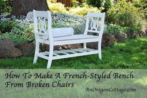 скамейка для дачи своими руками из дерева чертежи