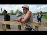 Казаки отправили шахтеров Донбасса «на передовую — сражаться с хунтой»