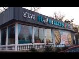 Лаунж кафе Plov&ampBarabuly. Мы всего в 9 км. от Симферополя. Ждём Весна лучшую крымскую кухню!