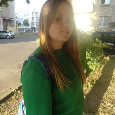 Валерия Чекина, 8 ноября , Могилев, id137309380