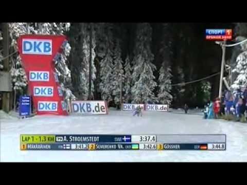 Биатлон IBU World Cup 2010 2011 1 этап Остерсунд, Швеция Спринт, женщины, 7,5 км