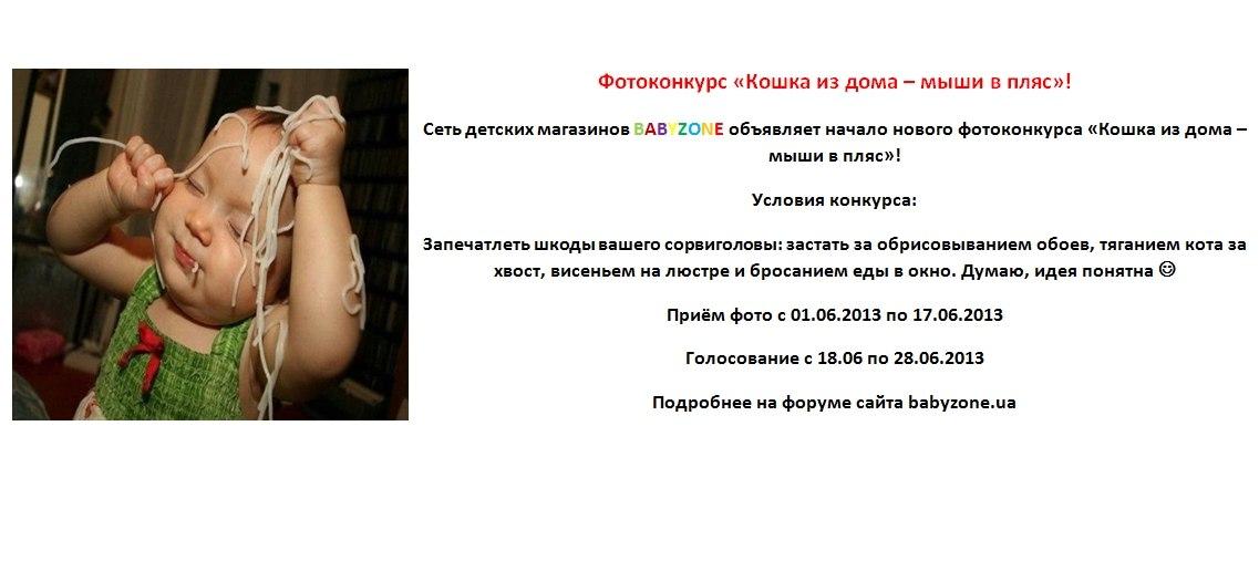 http://cs306910.vk.me/v306910026/89f7/FZVRHIuWnMk.jpg