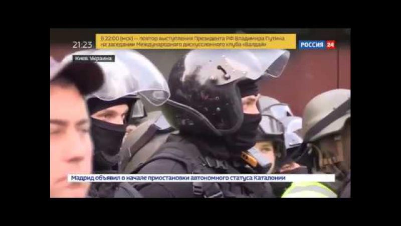 В центре Киева митингующие собираются пикетировать здание администрации Порош ...