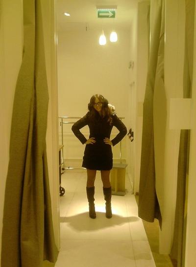 Ирина Морозова, 24 ноября , Санкт-Петербург, id455680