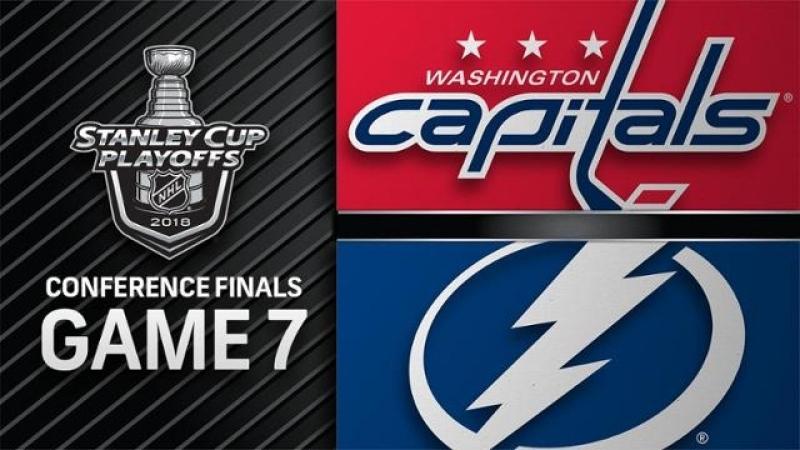 НХЛ - плей-офф. Финал - Восток. 7-й матч. Тампа-Бэй Лайтнинг - Вашингтон Кэпиталз - 0:4 (0:1, 0:2, 0:1)