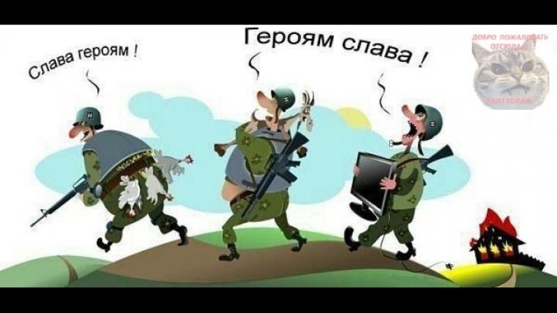 На Украине всё стабильно, воїни світла отжимают урожай в Тарутинском районе. Хироям Слава!