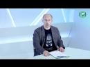 Николай Стариков дело Скрипалей будет нарастать пока Британия не сможет повышать ставки ФАН ТВ