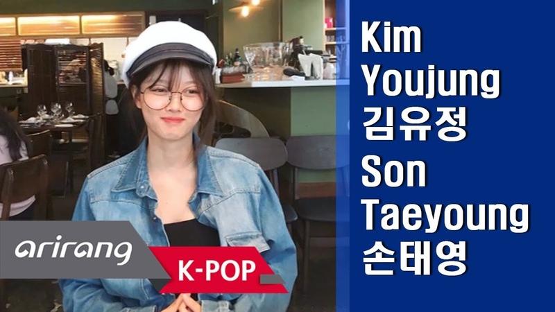 [Showbiz Korea] Todays StarPic! Kim Youjung(김유정) Son Taeyoung(손태영)