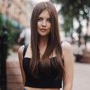 Алина Солопова фото #35