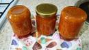Кабачковая икра на зиму Очень простой и вкусный рецепт