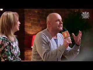 Анекдот шоу: Алексей Кортнев про врачей в самолете