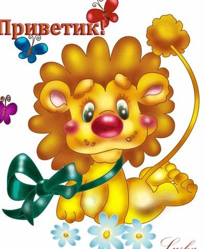Anuta Lyvova, 31 августа 1991, Барановичи, id196047636