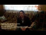 Сбор средств для Камилы Кораевой