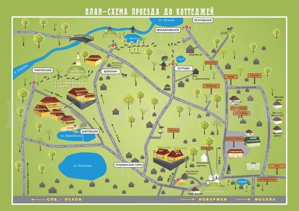 План-схема местонахождения