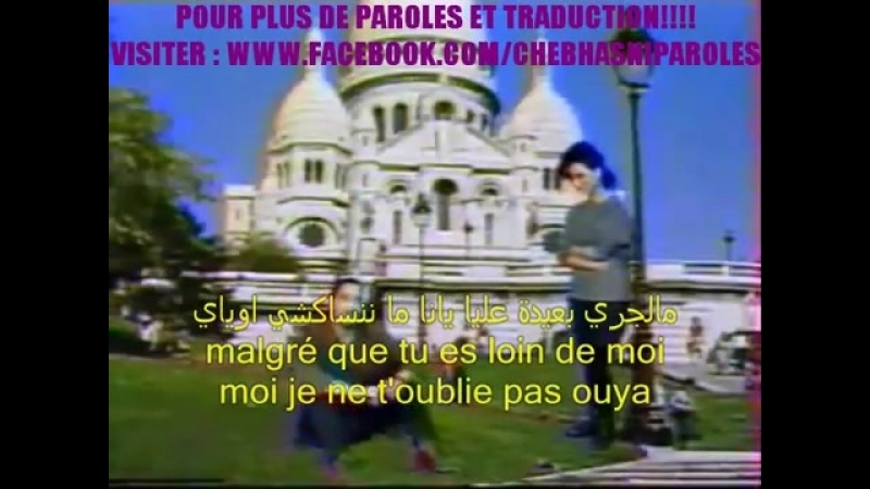 Cheb_Hasni_-__Mazal_Souvenir_Andi_(Paroles_et_traduction).mp4