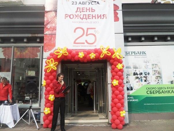 Алексей Лазарев | Нижний Новгород