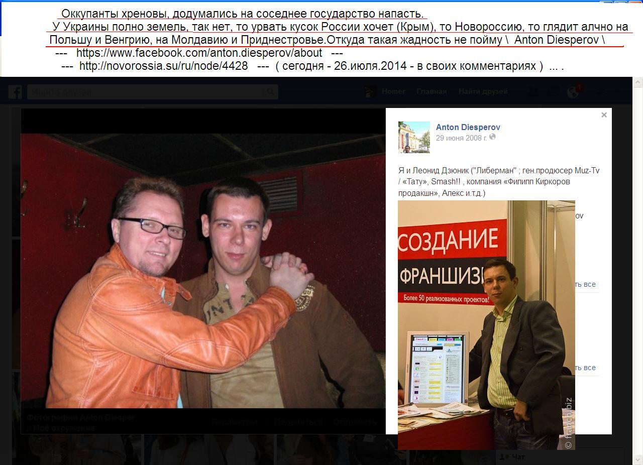 В Мурманскую область пришел очередной груз-200: на Донбассе уничтожен российский наемник Олег Сериков - Цензор.НЕТ 9569