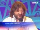Битва композиторов 3 выпуск эфир от 2012.08.18