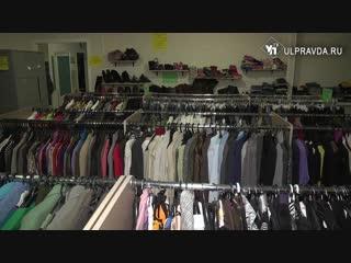 Ульяновский бизнес, основанный на доброте http://ulpravda.ru