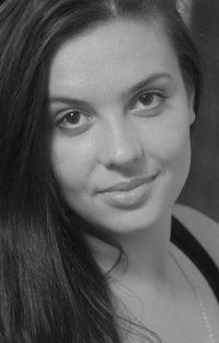 Кристина Белоус, 23 января 1999, Ростов-на-Дону, id228406510