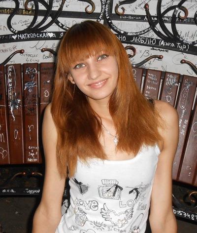 Ольга Сомова, 9 ноября , Никополь, id101909681