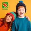 KAKADU — яркая обувь для детей и подростков!