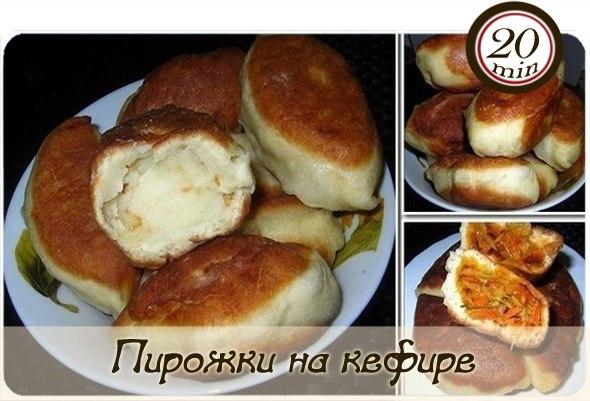 Пирожки воздушные рецепты