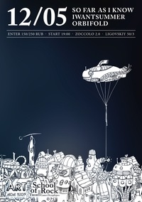 Post Rock Action - Zoccolo 2.0 - 12.05.14