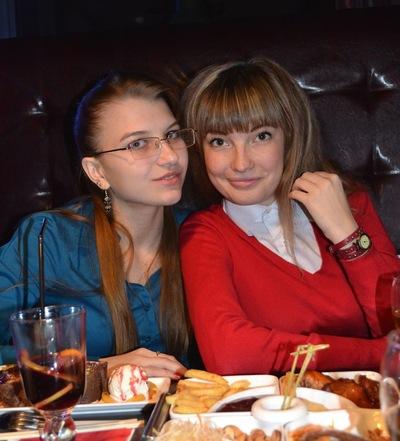 Мария Калеева, 13 января 1995, Ульяновск, id65858754