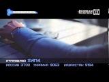 """Раскрутка R'n'B & Hip-Hop, Денис Гладкий (группа """"In2nation""""), эфир 13 июля 2013"""