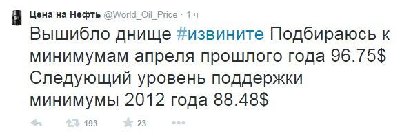 """Пока киевляне воюют в зоне АТО - власть """"отжимает"""" у них бизнес, - адвокат - Цензор.НЕТ 1112"""